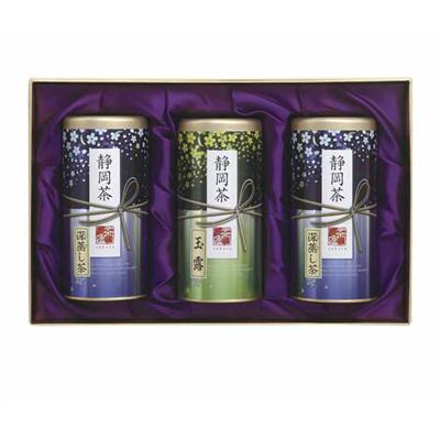 静岡茶詰合せ「茶倉」 静岡茶詰合せ「茶倉」