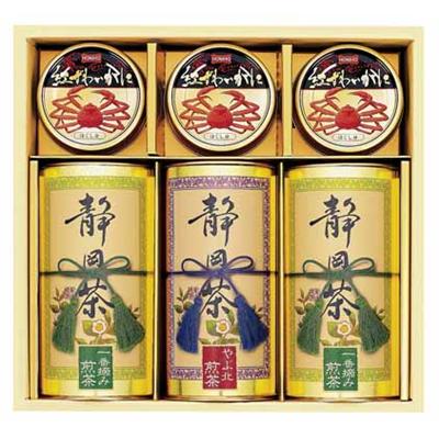 和遊膳(静岡茶・かに缶)